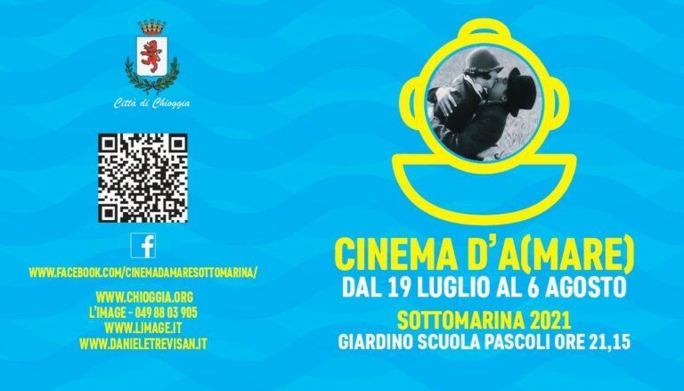 """CINEMA D'A(MARE) e CINEMA D'A(MARE) IN SPIAGGIA, appuntamento con il """"grande schermo"""""""
