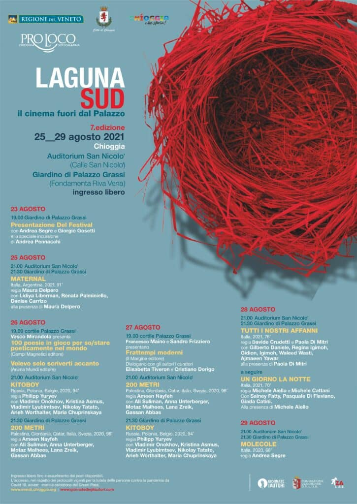"""Dal 25 al 29 agosto. """"Laguna Sud – il cinema fuori dal Palazzo"""""""